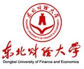 alt - Китай, Dongbei University of Finance and Economics, Бакалавриат,Магистратура, 1