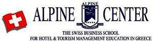 alt - Греция, Alpine Center — Greece Campus, Бакалавриат,Магистратура,Последипломное образование, 1