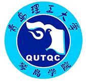 alt - Китай, Qingdao Institute, Подготовительные программы, 1